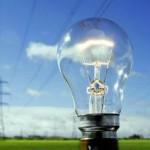 Енергопостачання| Куба в Україні