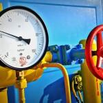 Газопостачання| Куба в Україні